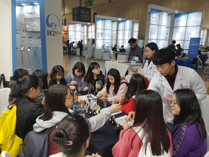 2018 산학협력 EXPO (18.11.07~09)