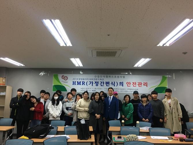 취·창업동아리 외부전문가특강(2019.04.11)